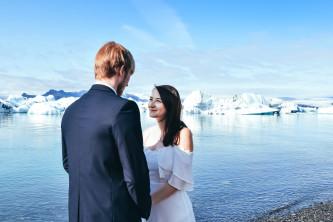 L'Islande en amoureux